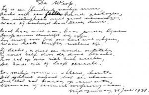 De Wesp -handschrift- Langs den Heirweg - 1931